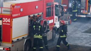 SIX RUSSIAN FIREFIGHTERS HURT AT MOSCOW MALL FIRE